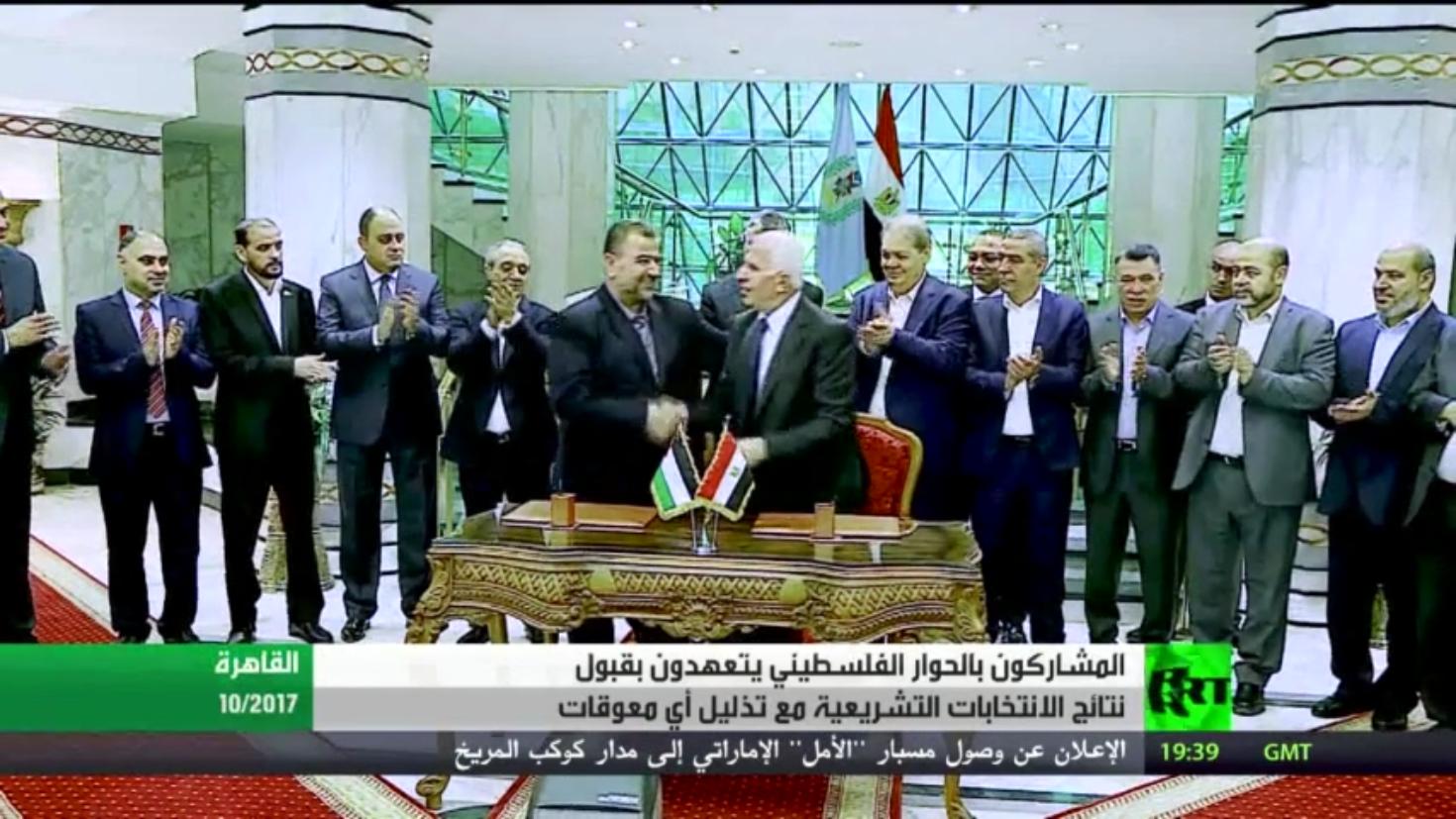 اختتام جلسات الحوار الفلسطيني بالقاهرة