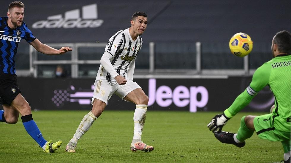 يوفنتوس يتأهل إلى نهائي كأس إيطاليا على حساب إنتر ميلان