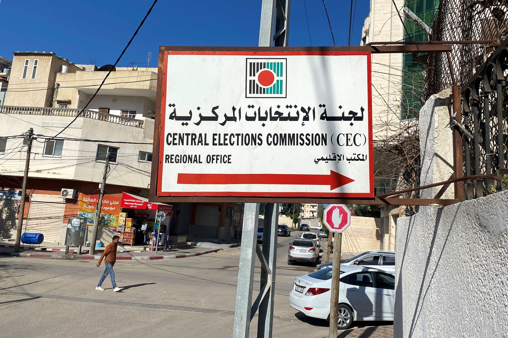 الفلسطينيون للمرة الأولى منذ 15 عاما يستعدون للمشاركة في الانتخابات التشريعية والرئاسية