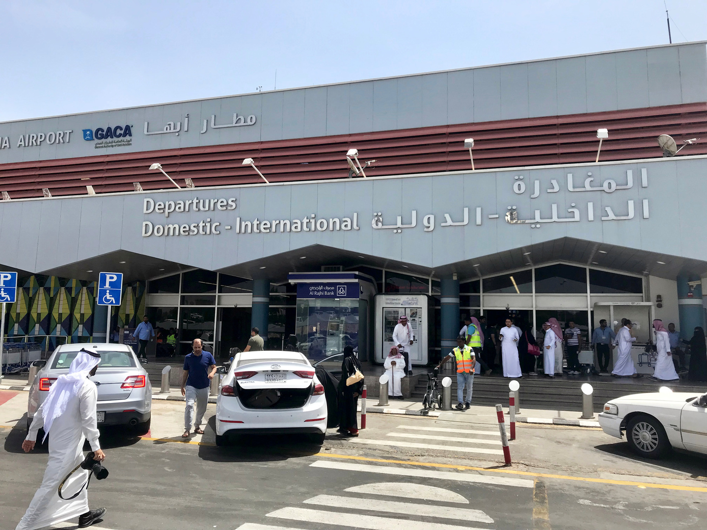 Saudi Arabia announces a fire that broke out in a civilian plane at Abha airport as a result of an attack by the Houthis