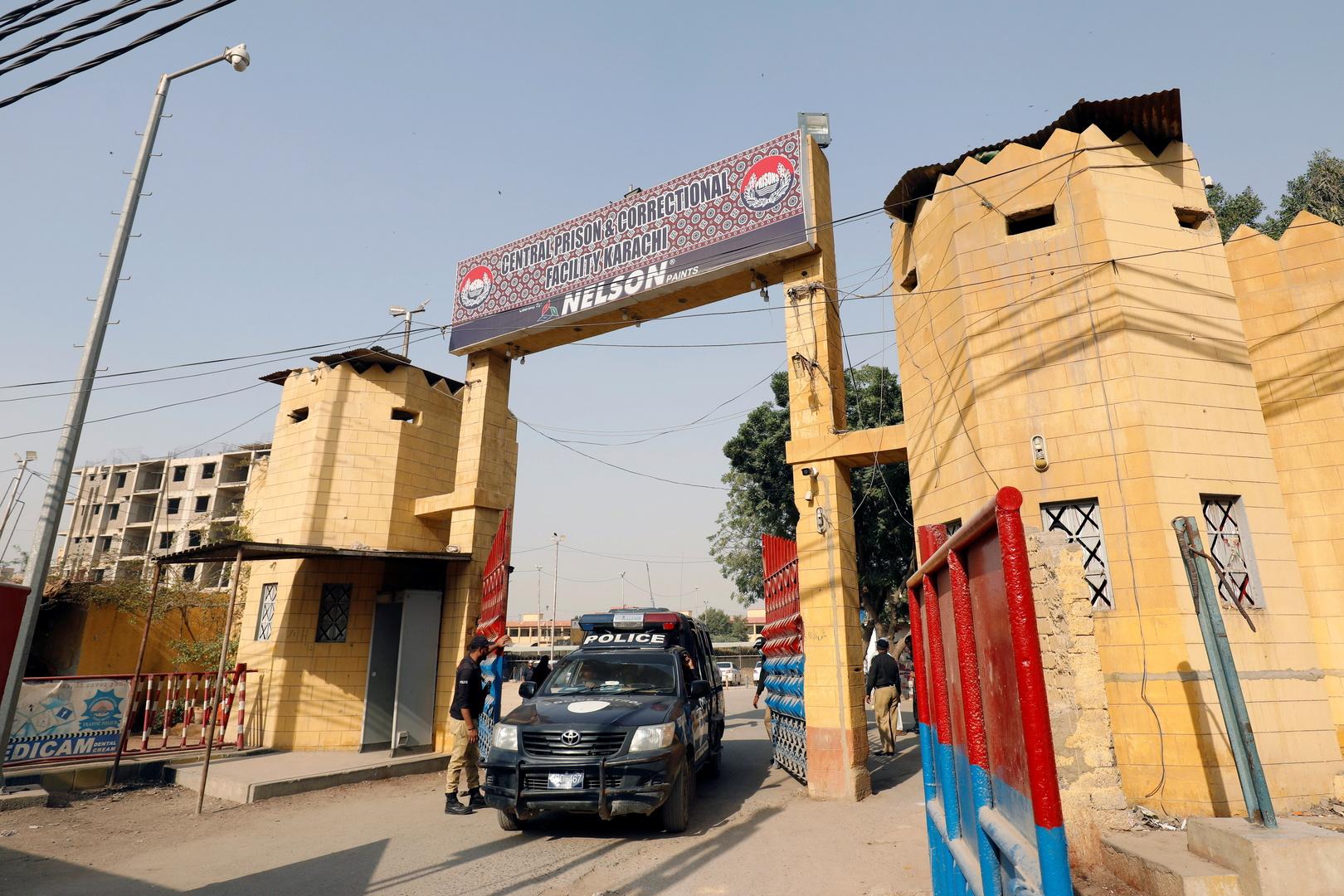 مركز شرطة في باكستان