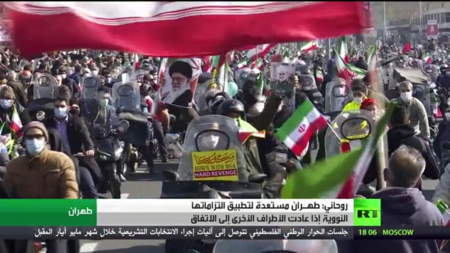 روحاني: إيران باتت أكبر قوة في المنطقة