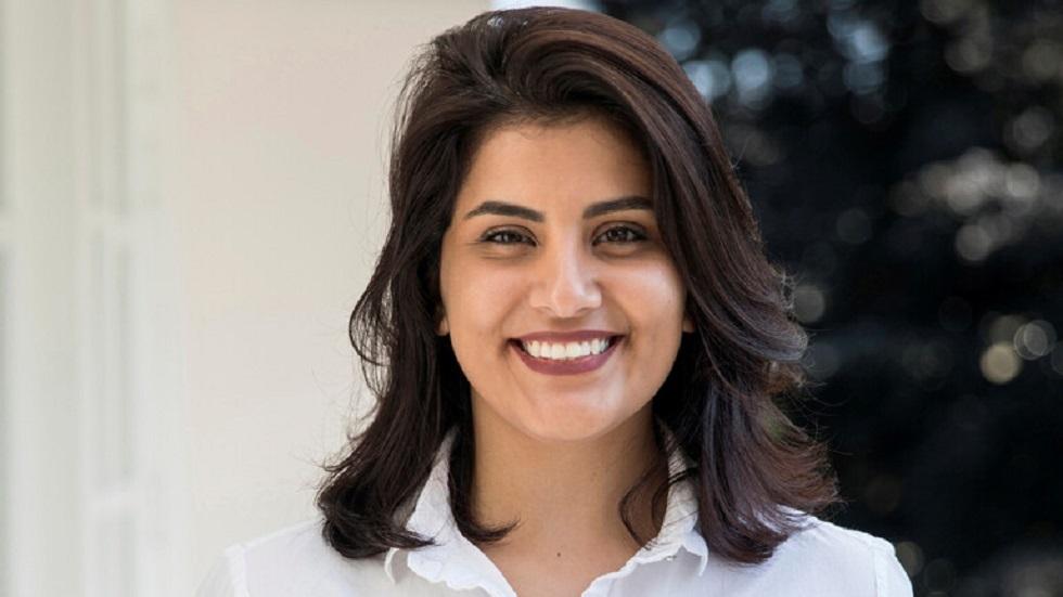 السعودية.. أسرة الناشطة لجين الهذلول تعلن إطلاق سراحها (صورة)