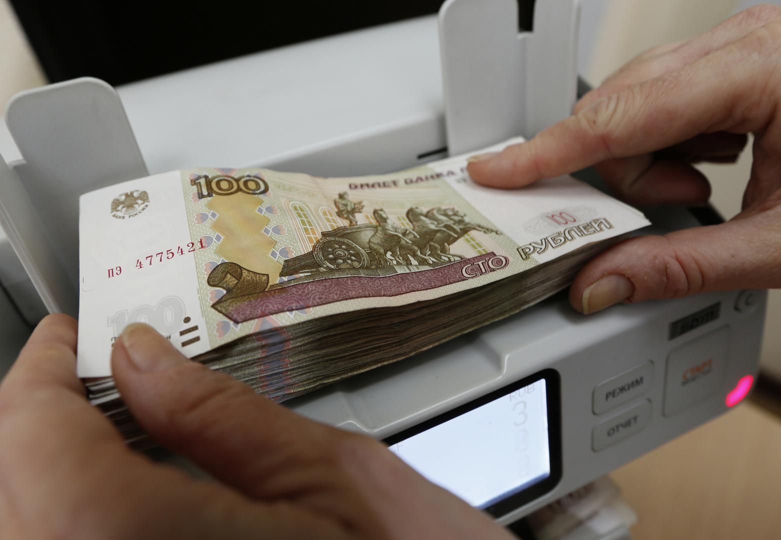 الصندوق الروسي للاستثمارات المباشرة يطلق بالتعاون مع شركات مشروعين في مجال المدفوعات والتمويل
