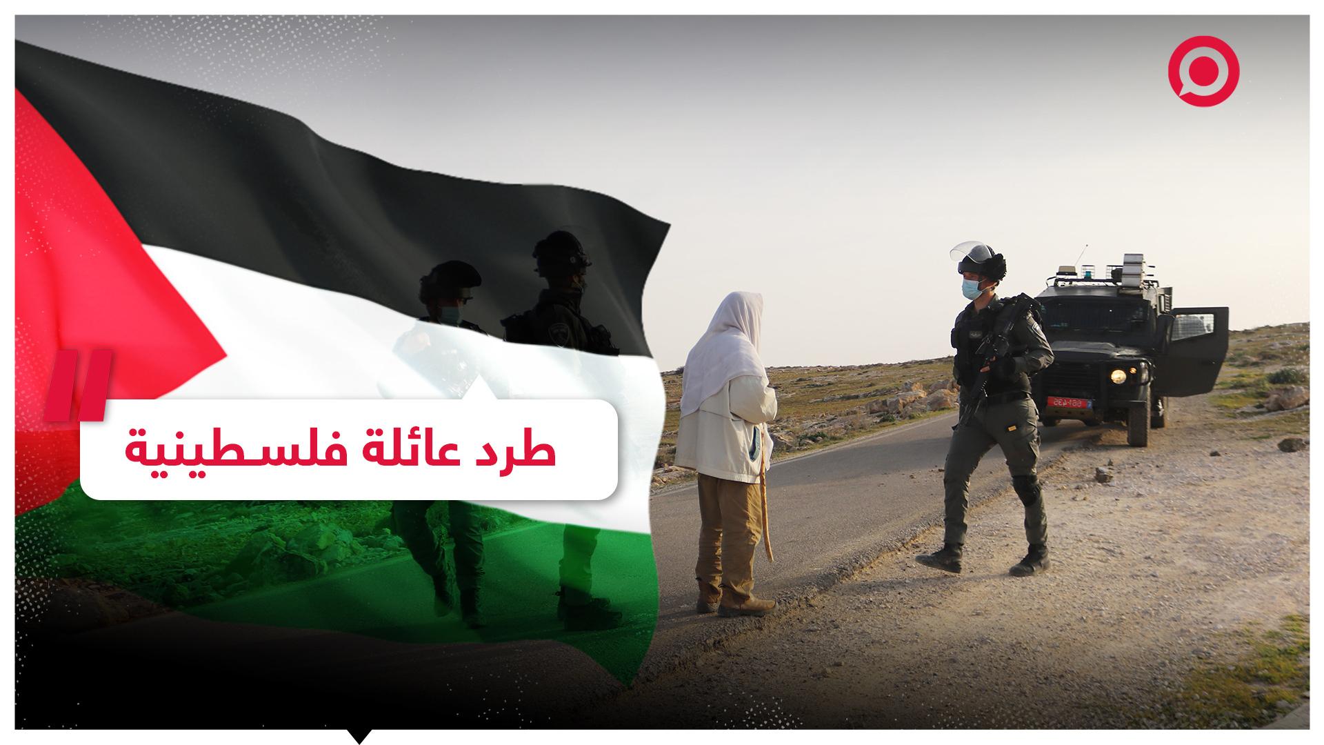 مستوطنون إسرائيليون يطردون عائلة فلسطينية