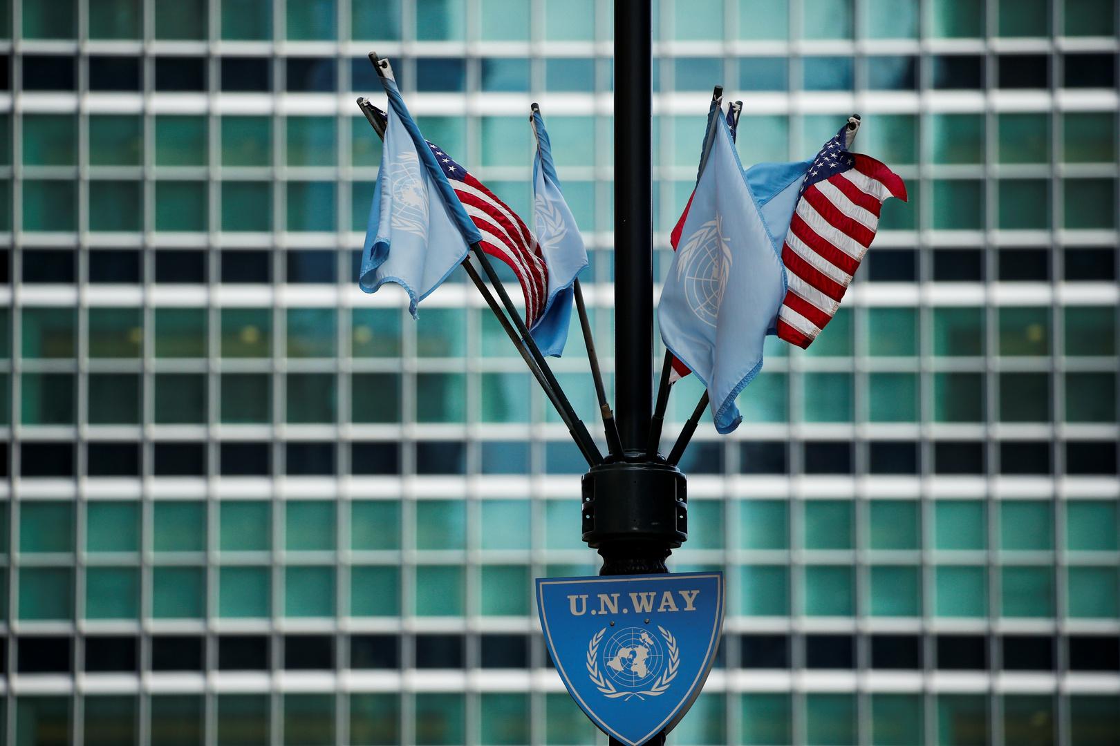 الأمم المتحدة: نأمل أن يمنح شطب الحوثيين من قائمة الإرهاب الأمريكية زخما لتسوية النزاع اليمني