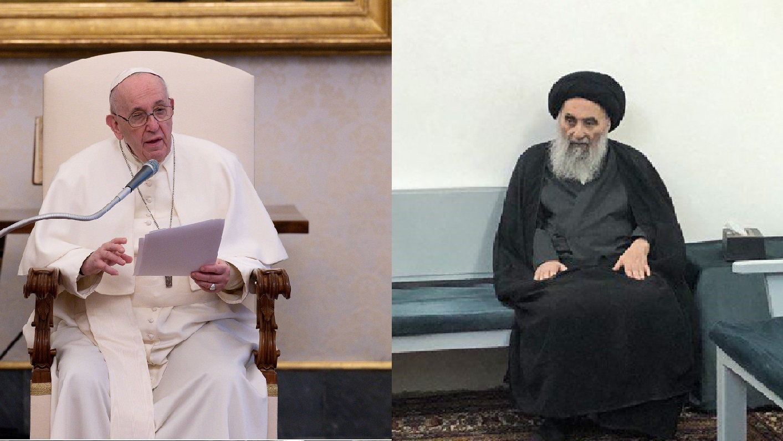 آية الله علي السيستاني والبابا فرنسيس