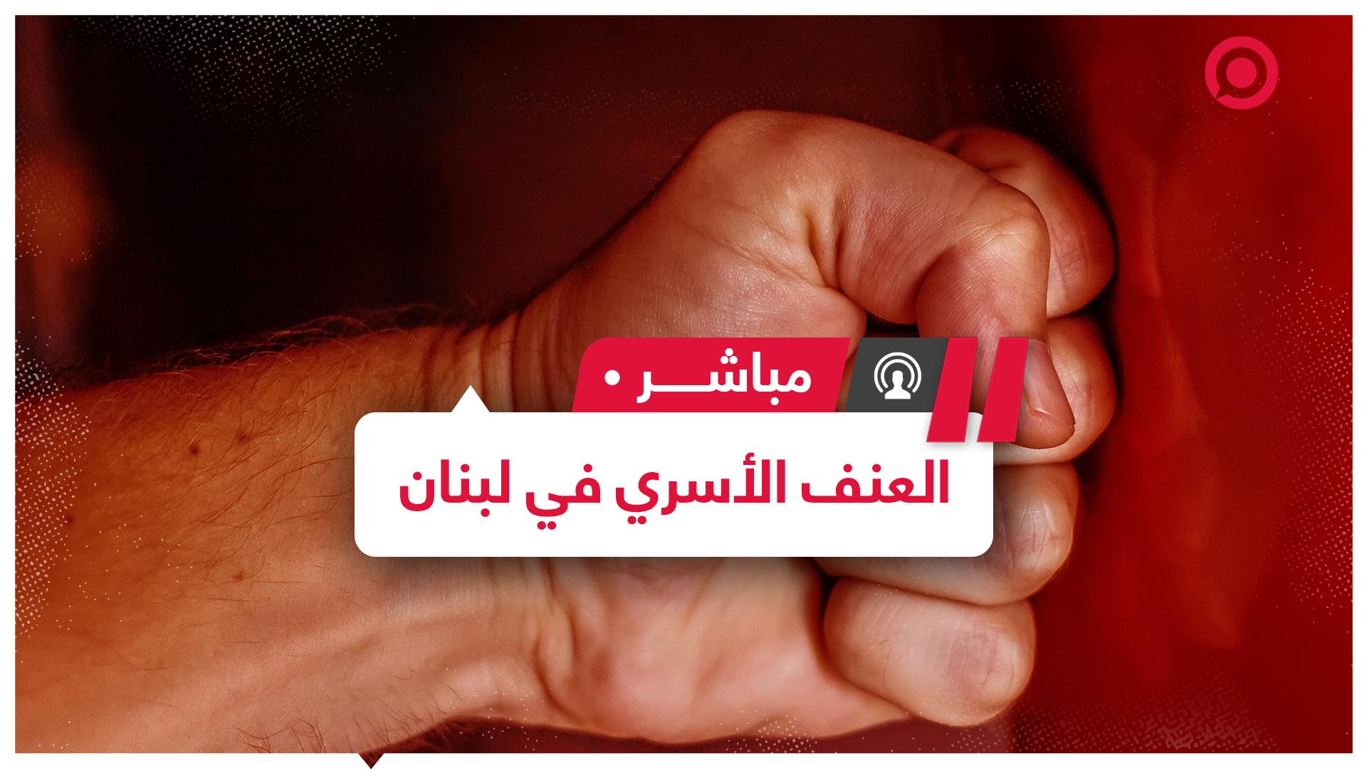 حملة لبنانية بعنوان