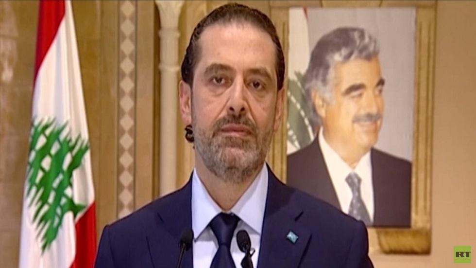 الحريري: ثلث الحكومة المعطل لن يأخذه أي طرف