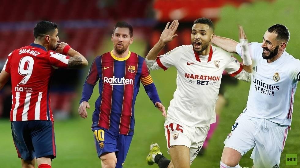 ميسي وبنزيما يشددان الخناق على سواريز والنصيري في ترتيب هدافي الدوري الإسباني