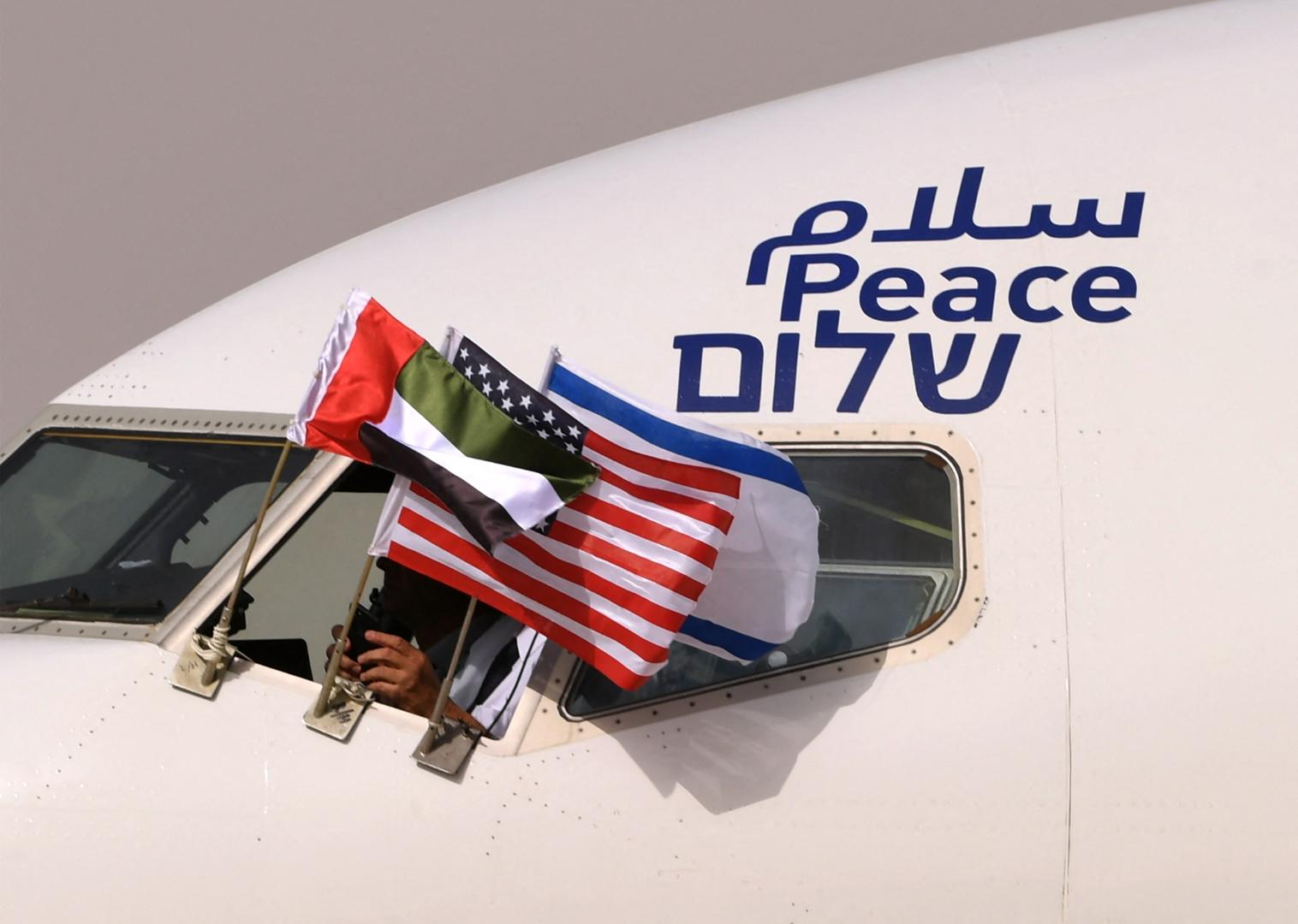 أعلام الإمارات وإسرائيل والولايات المتحدة