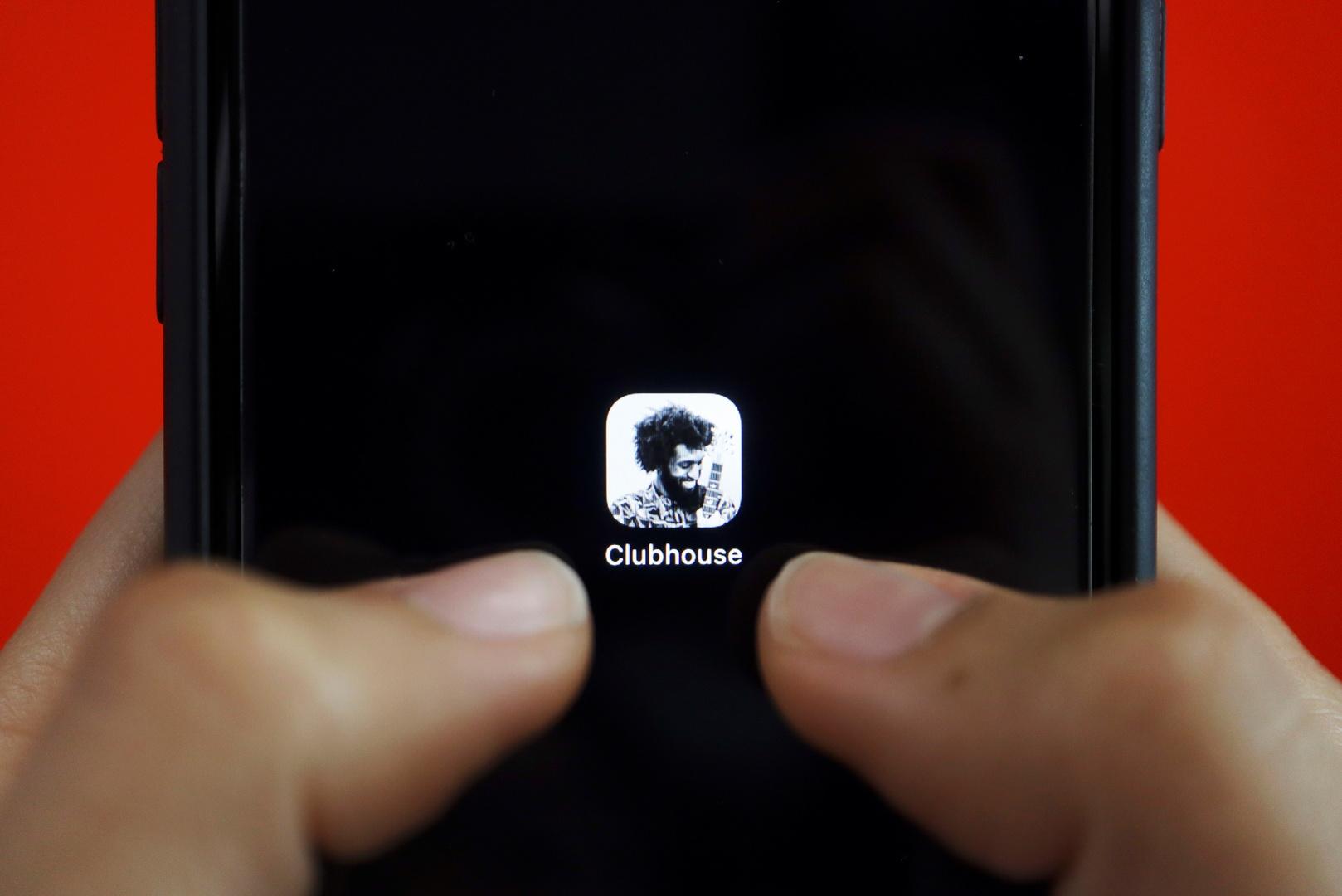 ما الذي يجب أن تعرفه عن تطبيق Clubhouse المتصاعد بقوة ضمن الشبكات الاجتماعية؟