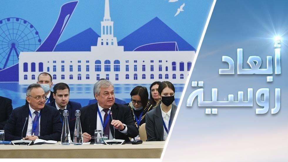 شاهدوا التلاسن الحاد بين ضيفي الحلقة حول أبعاد الأزمة السورية وسط اجتماعات أستانا