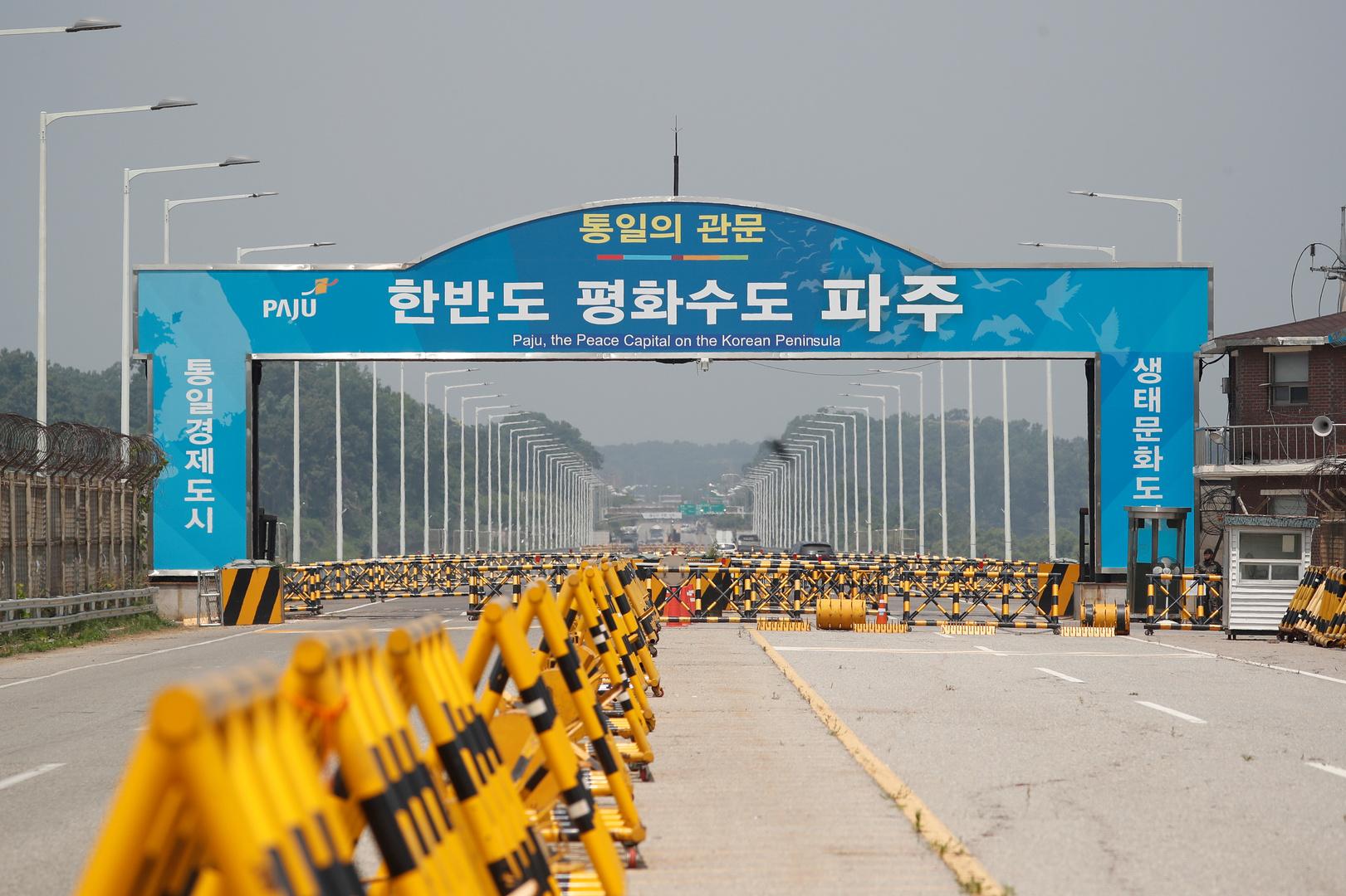 مصادر كورية جنوبية: العثور على  بدلة غوص وزعانف سباحة حيث تم القبض على كوري شمالي هارب