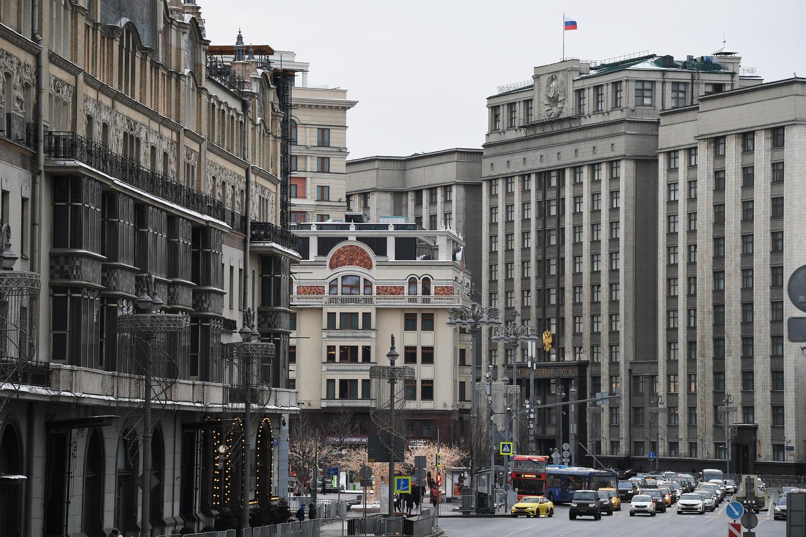 مبنى مجلس الدوما الروسي، موسكو