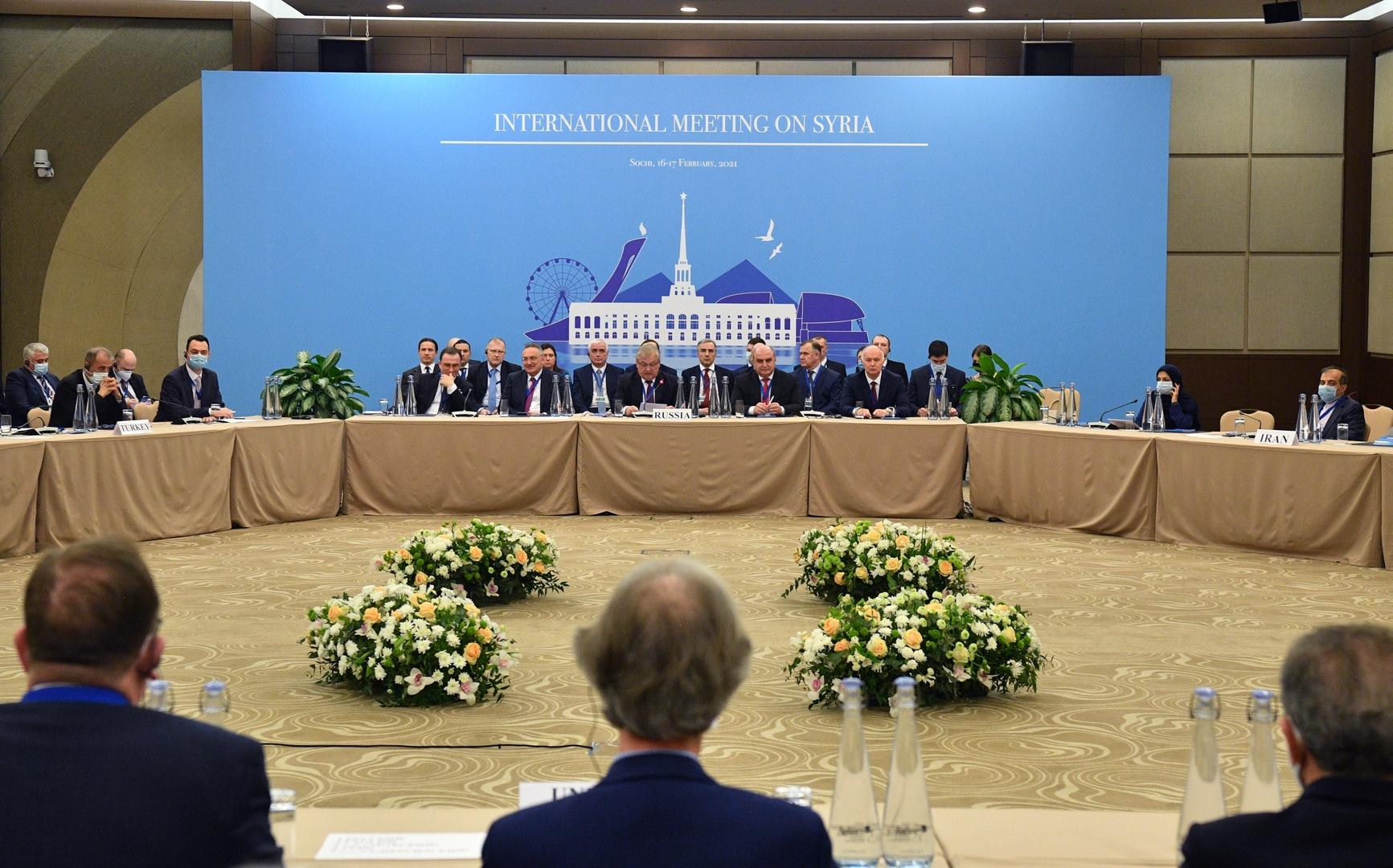 سوتشي تعيد إحياء اللجنة الدستورية