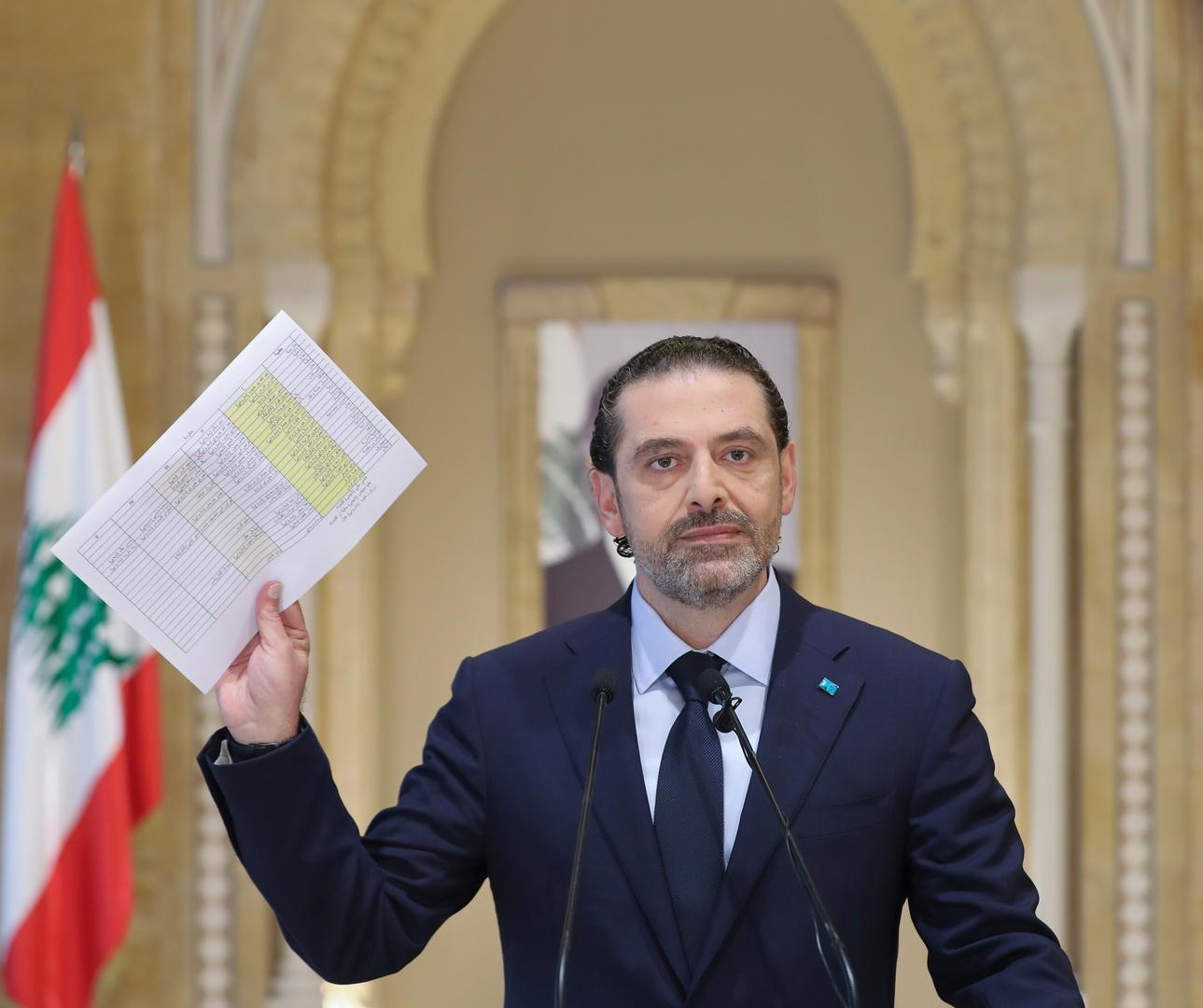الحريري يبحث مع أمير قطر تشكيل الحكومة الجديدة في لبنان