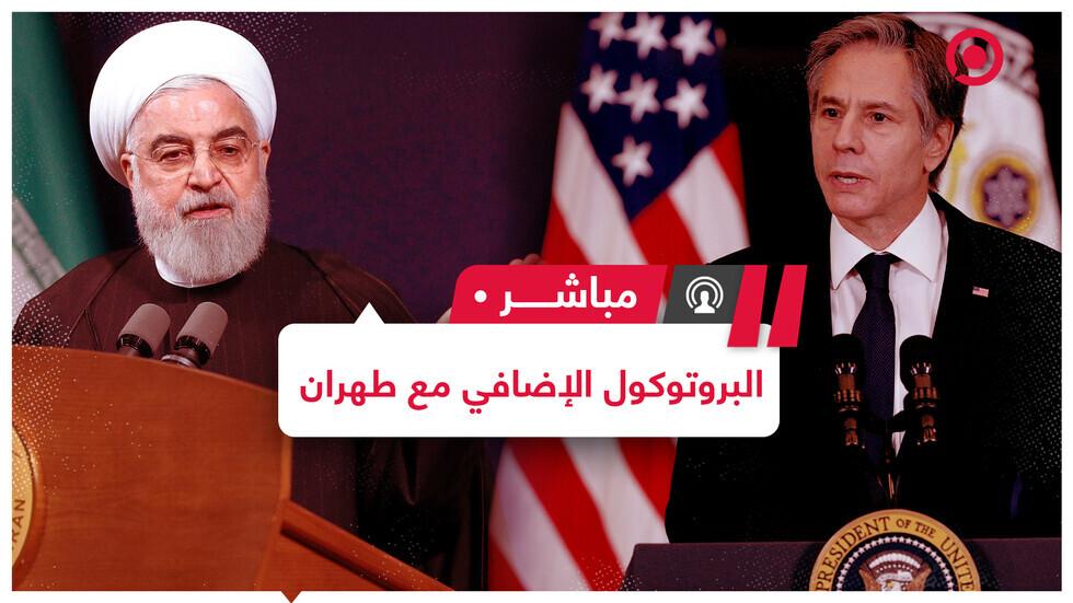 طهران تهدد بورقة البروتوكول الإضافي وباريس تستضيف مباحثات إحياء الاتفاق النووي