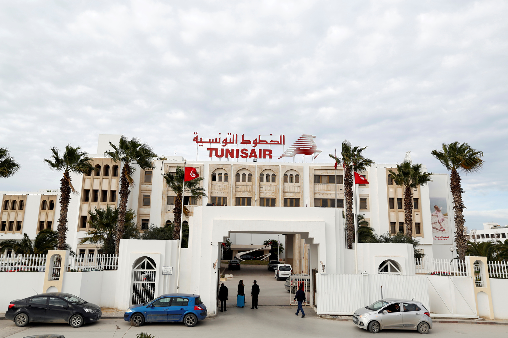 Tunisian Airlines is looking for an exit after the provisional reservation of its accounts by a company