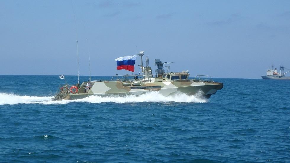 سفينة قتالية روسية من نوع