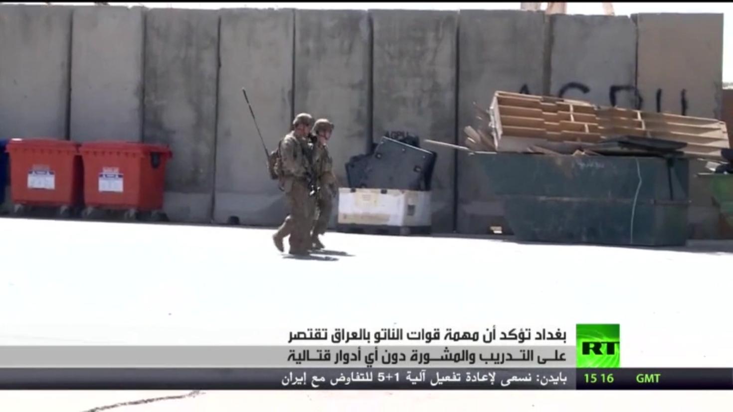 بغداد: مهمة الناتو بالعراق تقتصر على التدريب