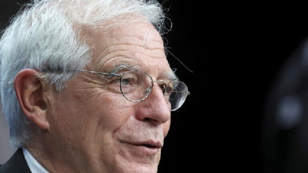 بوريل يأمل بأن يتخذ الاتحاد الأوروبي قراره حول روسيا متمسكا