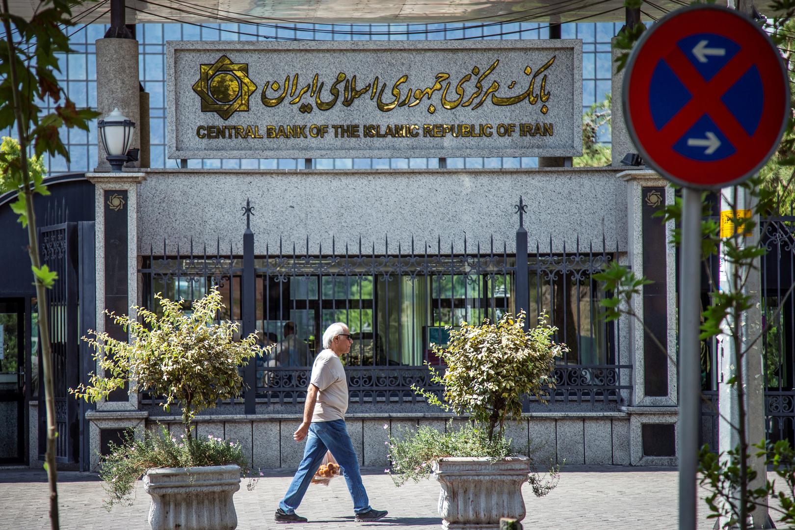 إيران تبحث مع كوريا الجنوبية استرجاع جزء من أموالها المحتجزة في سيئول