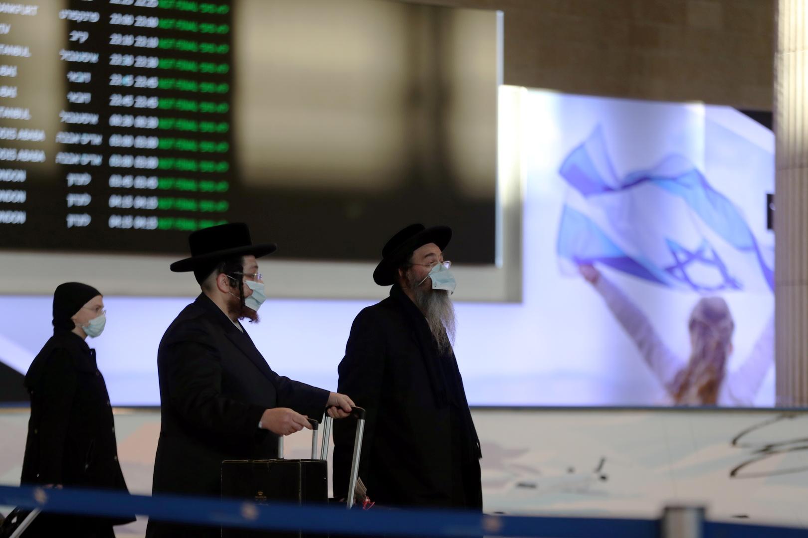 إسرائيل تقلص عدد العائدين عن طريق مطار بن غوريون إلى 200 شخص يوميا