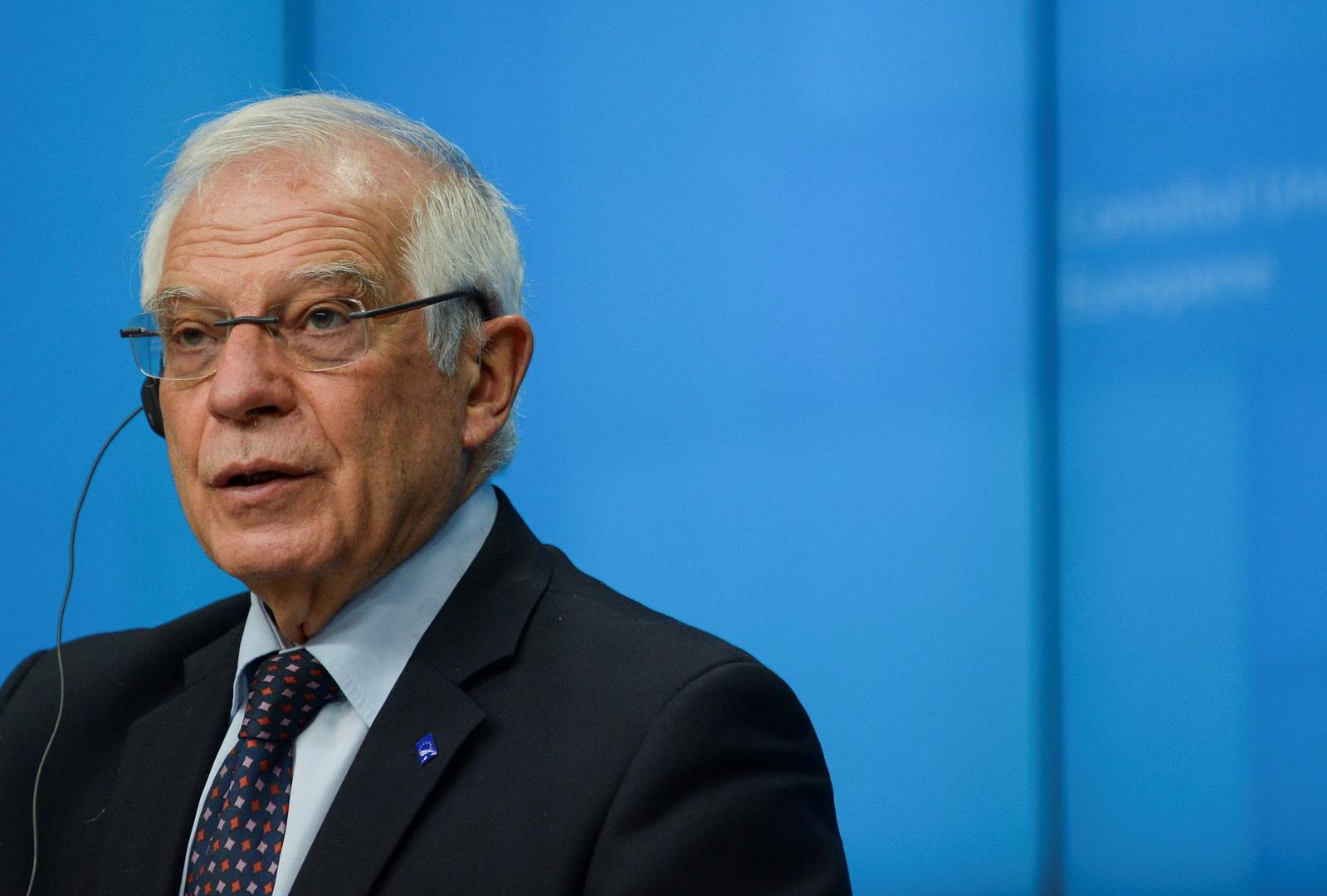 بوريل: نريد عودة إيران للاتفاق النووي ورفع العقوبات الأمريكية عنها