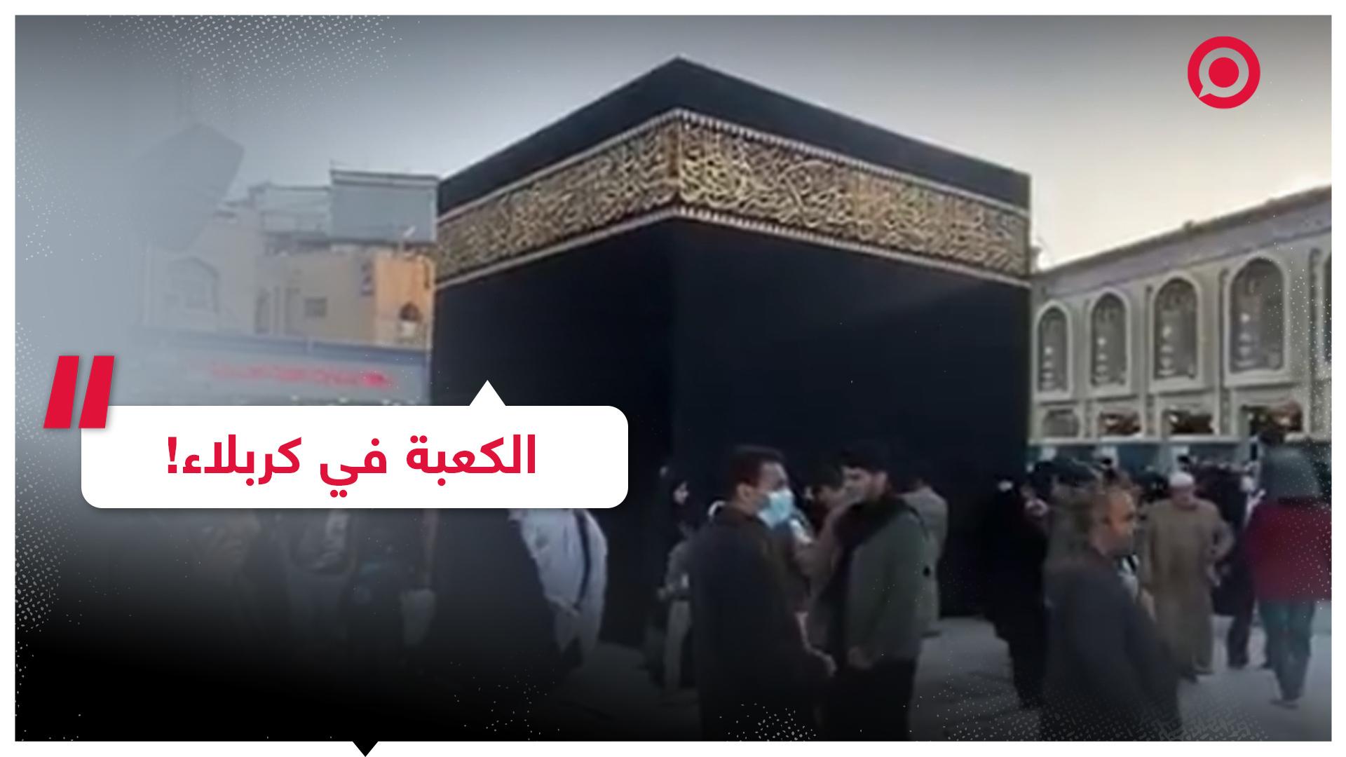 #الكعبة_المشرفة#إسلام#مسلمين#كربلاء#ضاحي_خلفان