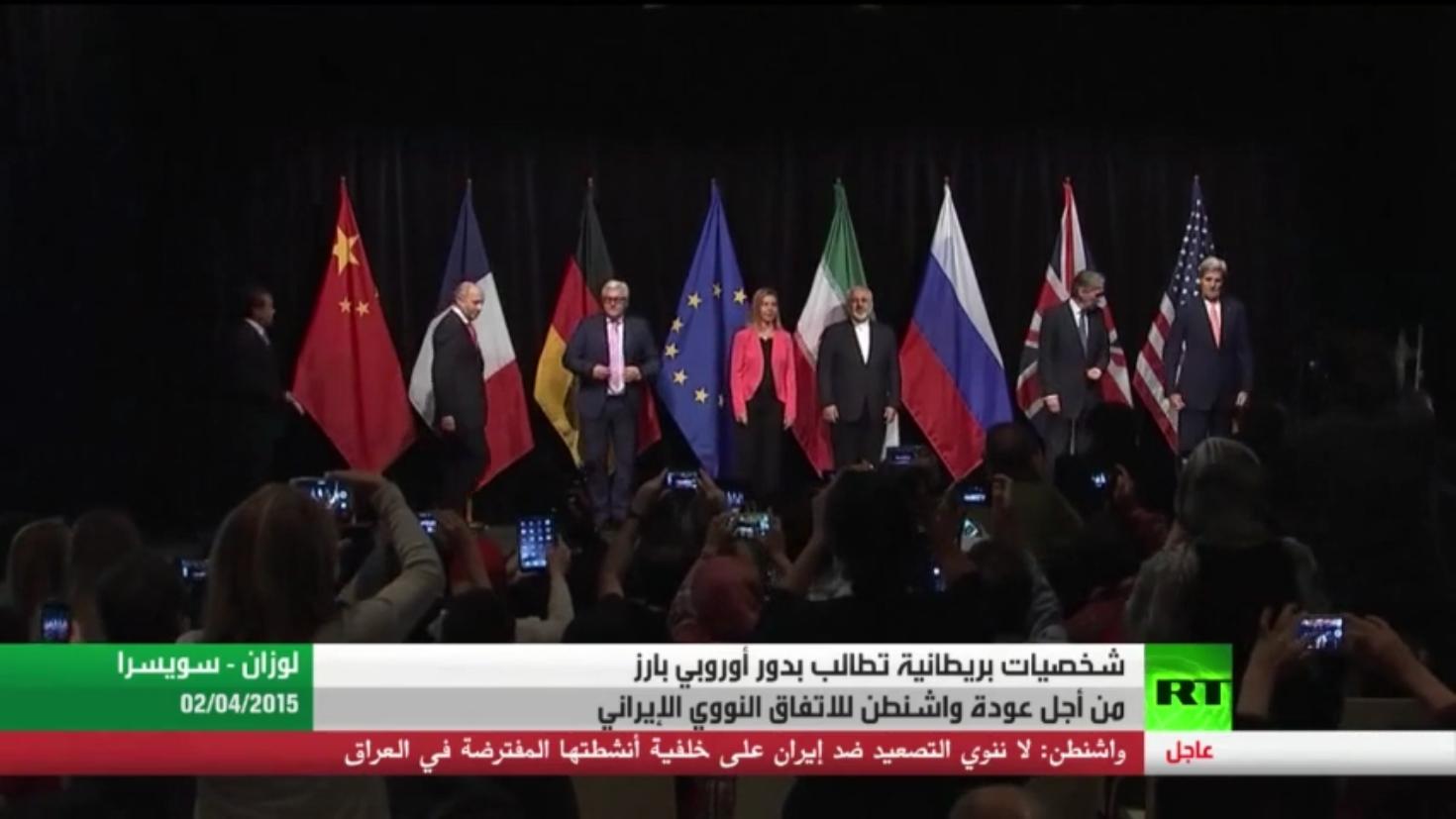 بلينكن: نسعى لإطالة أمد الاتفاق مع طهران