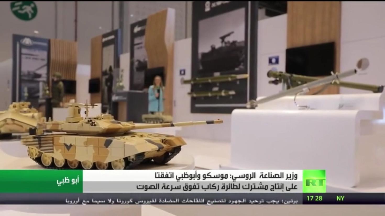 اتفاق لتصنيع أنظمة كورنيت الروسية في الأردن