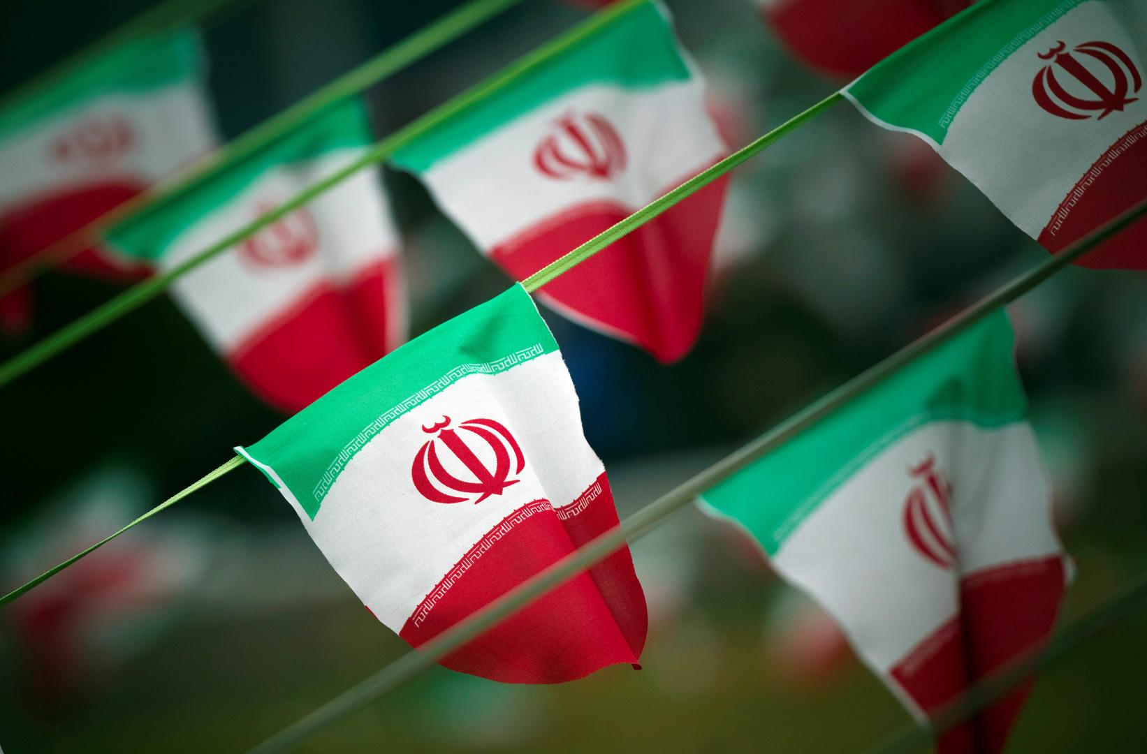 أعلام إيرانية