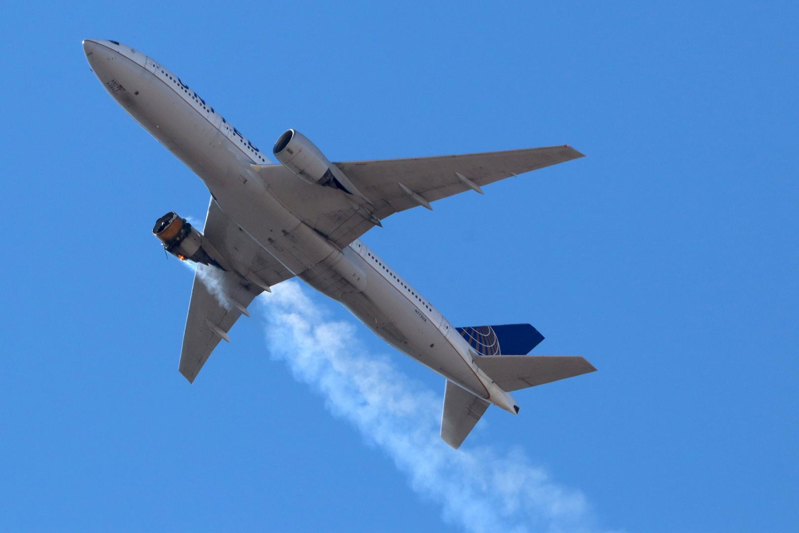 مجلس سلامة النقل: إجهاد المعادن له علاقة بحريق محرك طائرة