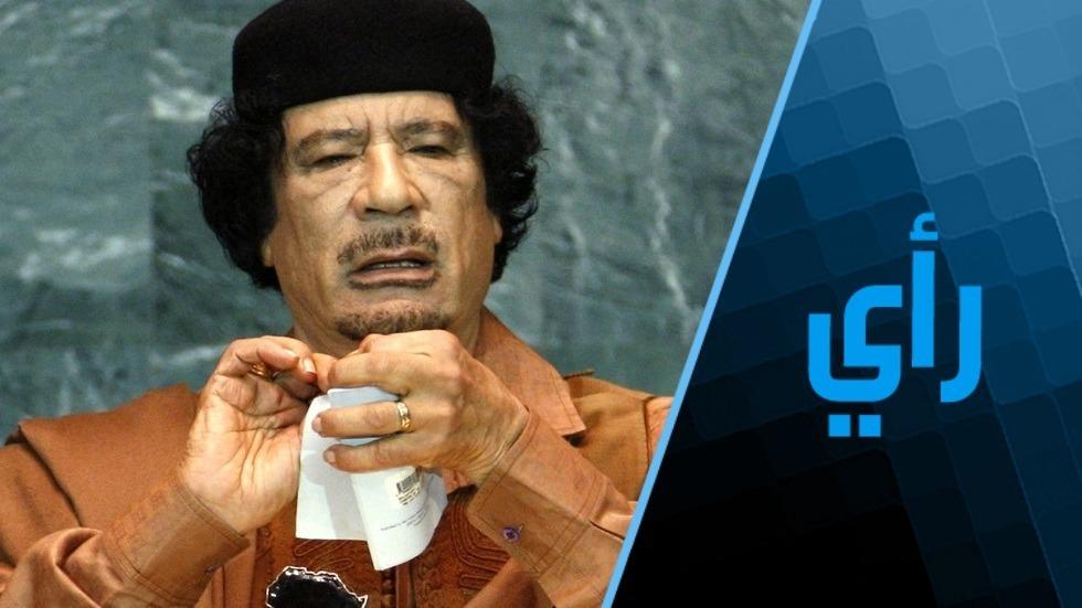 الزعيم الراحل معمر القذافي