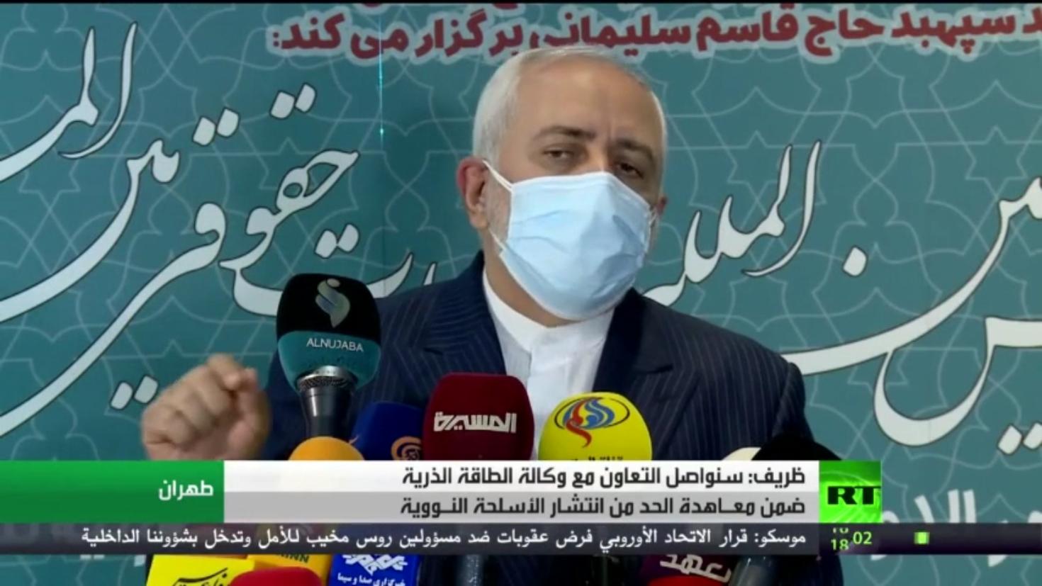 طهران: مستمرون بالتعاون مع الوكالة الذرية