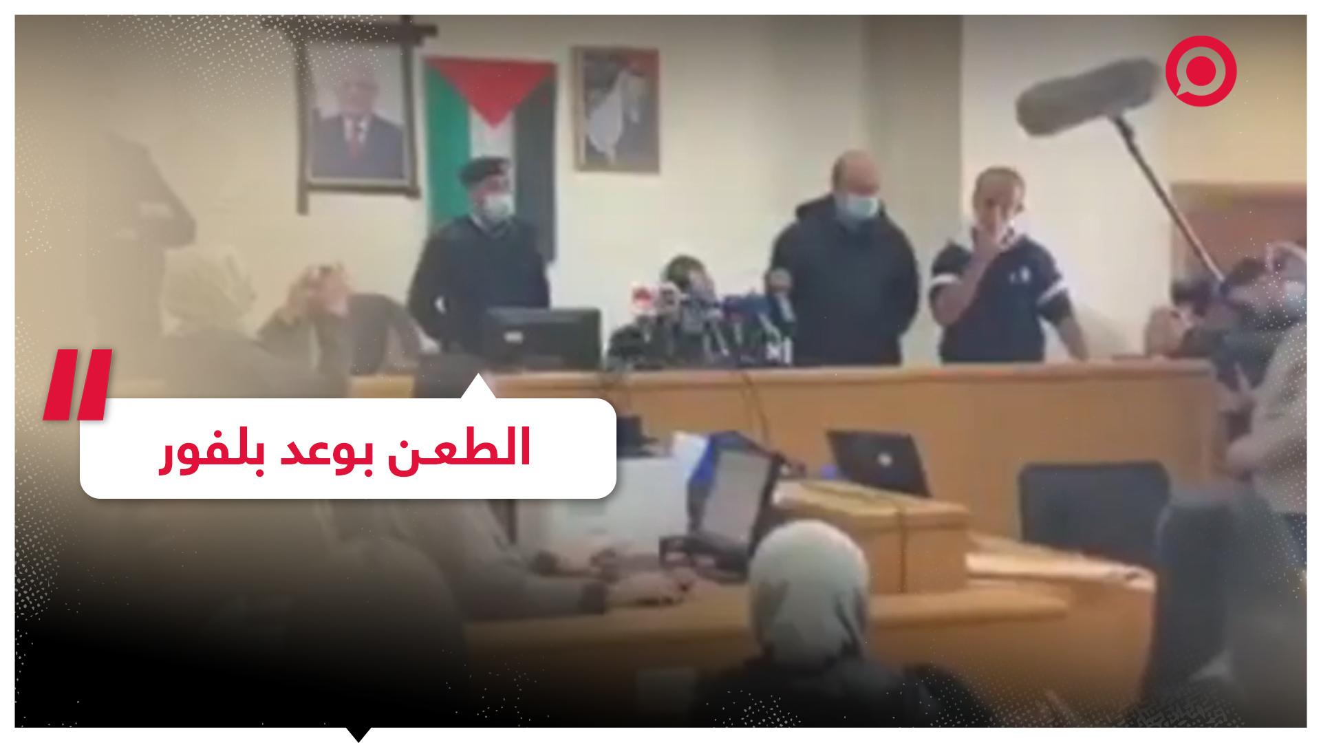 محكمة فلسطينية تقضي ببطلان وعد بلفور