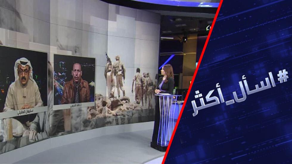 واشنطن تدفع السعودية إلى حل سياسي مع الحوثي؟