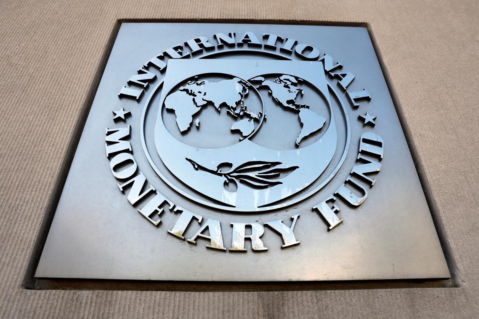 هيئة تحكيم دولية ترفض دعوى شركة كويتية ضد العراق