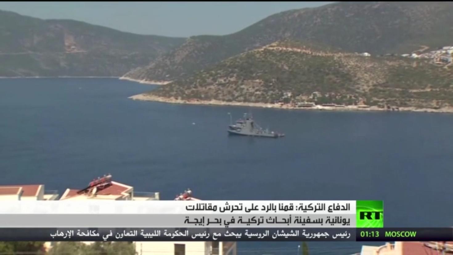 أنقرة: مقاتلات يونانية تحرشت بسفينة تركية