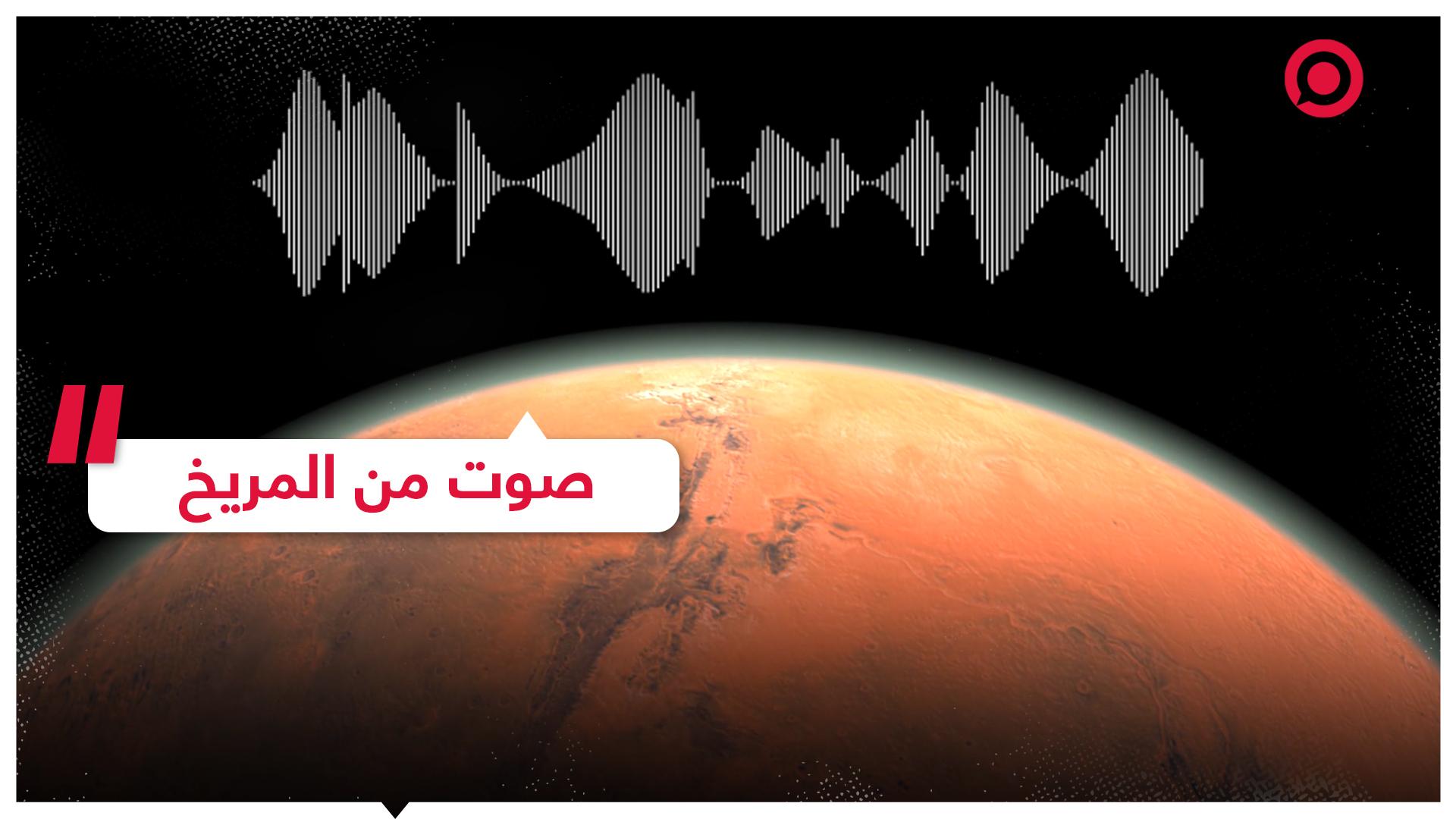 ناسا - المريخ - برسفيرنس