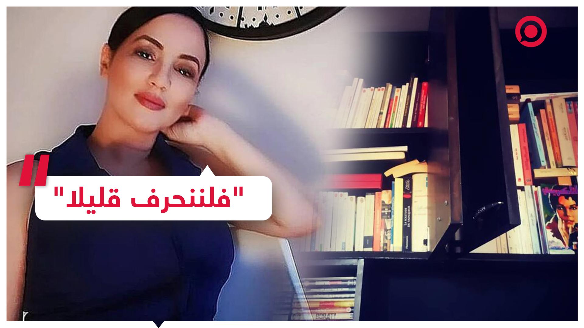 فنانة مغربية تثير الجدل بعد دعوة متابعيها