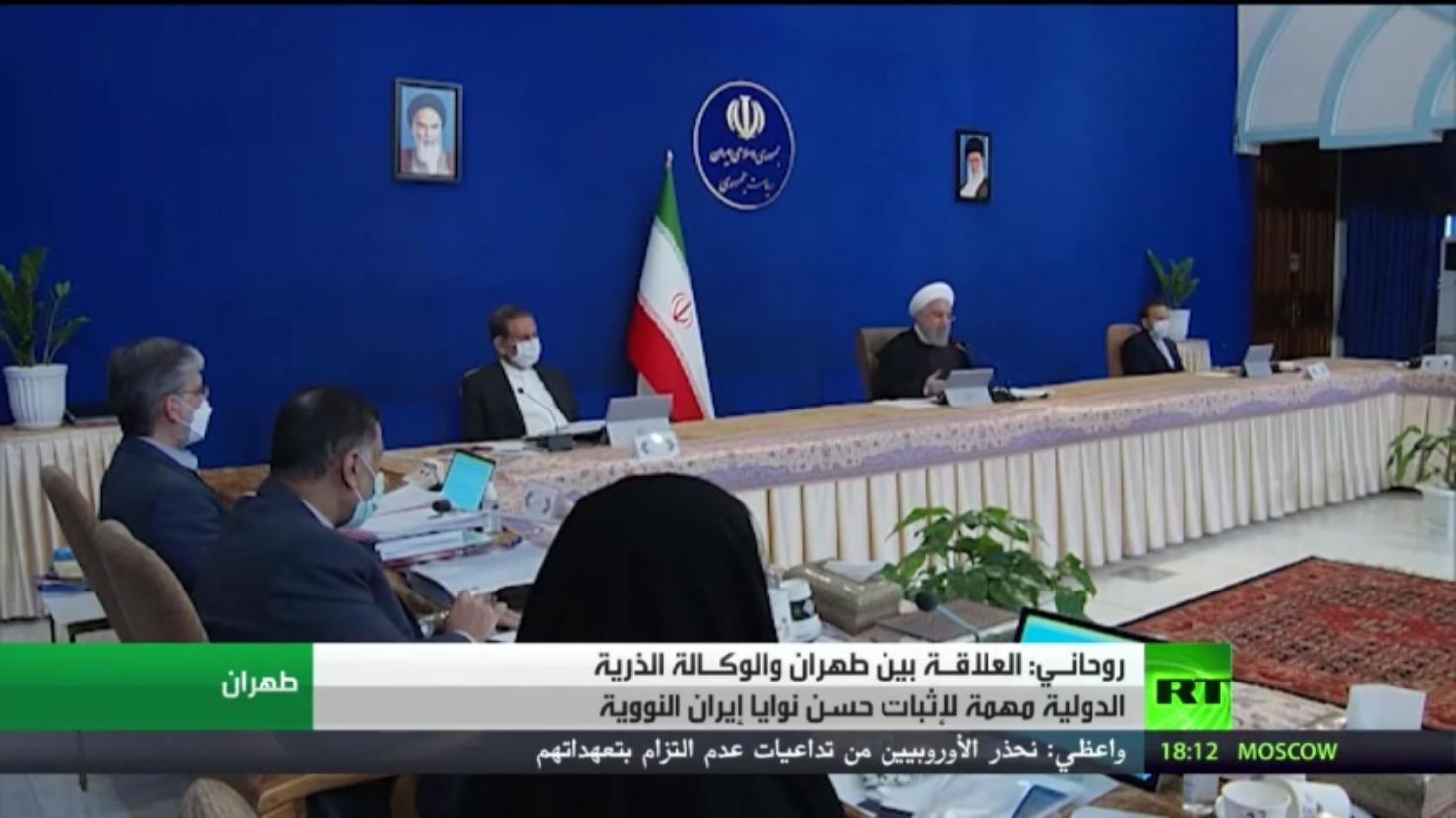 روحانـي: العلاقـة بين طهران والوكـالة الذرية الدولية مهمة لإثبات حسن نوايا إيران النووية