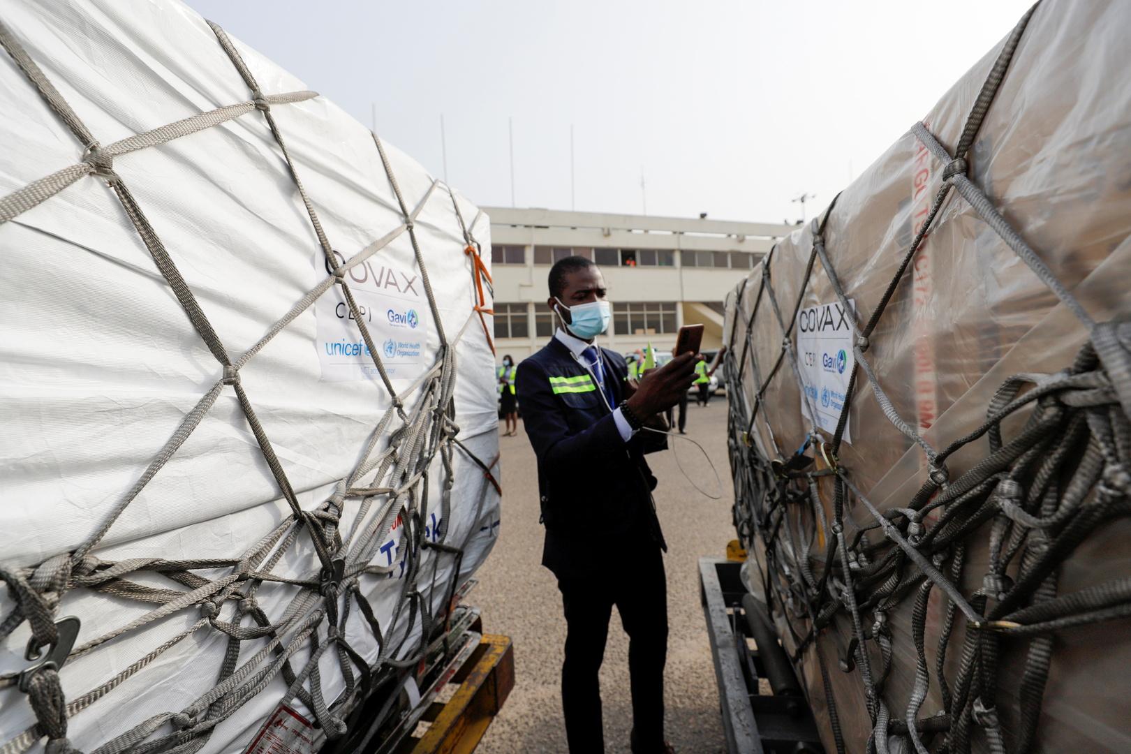غانا.. أول بلد يتسلم شحنة من اللقاحات التي توفرها