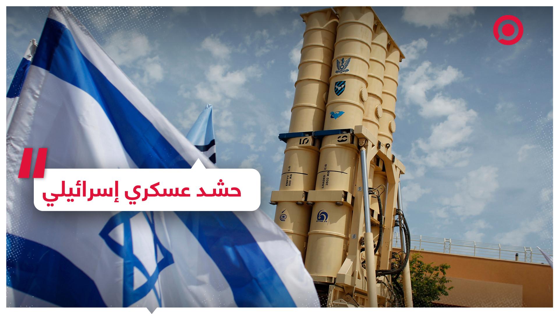 إسرائيل - إيران - صفقات أسلحة - مقاتلات حربية