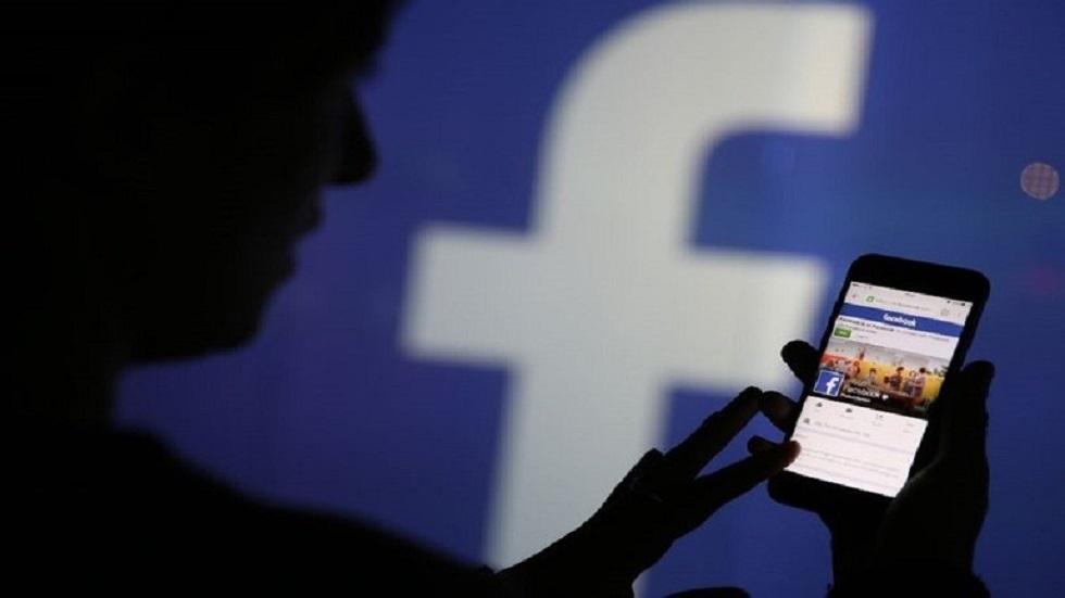 موقع التواصل الاجتماعي