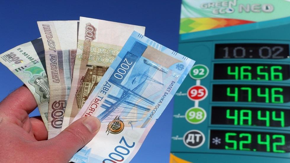 روسيا تنوي تحقيق مشروع العملة القومية الرقمية