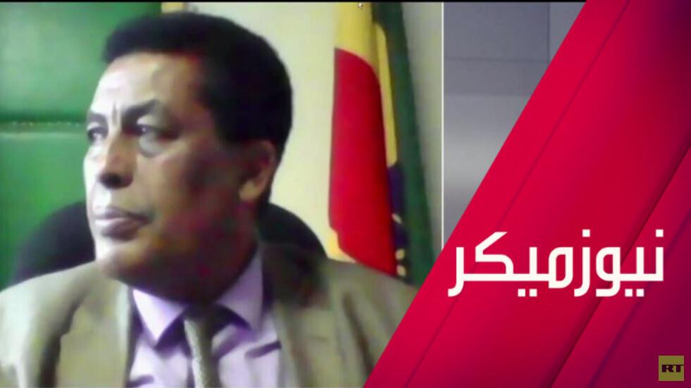 إثيوبيا.. خلافات مع السودان وعقدة سد النهضة