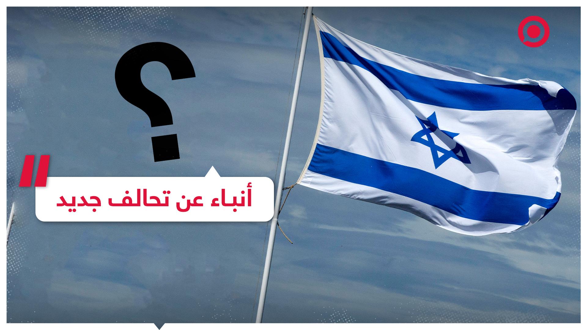 #إسرائيل #إيران #السعودية #البحرين #الإمارات