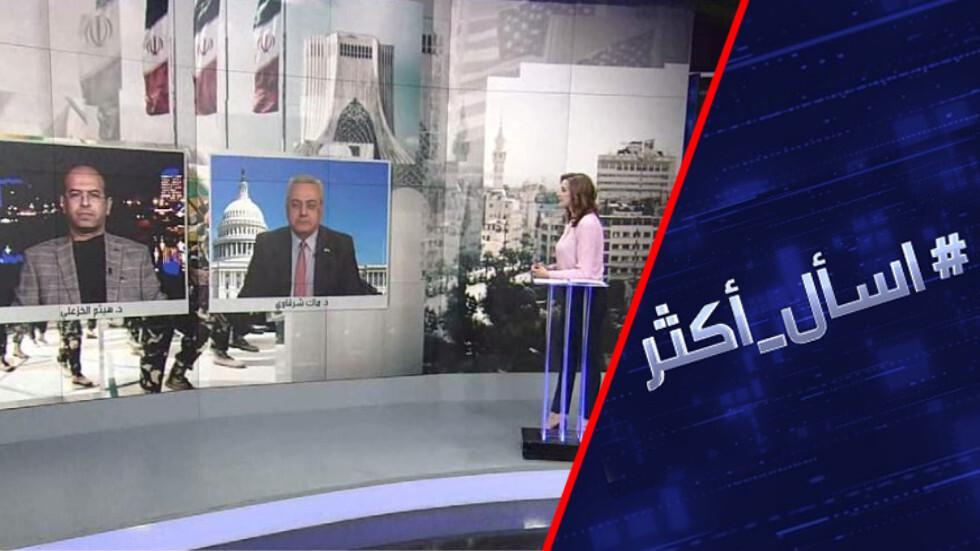 هل توسع واشنطن قصفها لمؤيدي إيران بالمنطقة؟
